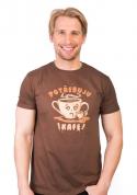 náhled - Potřebuju kafe pánske tričko