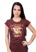 náhled - Potřebuju kafe dámske tričko
