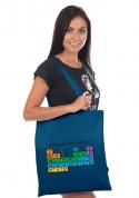 náhled - Periodická tabulka taška