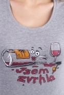 náhled - Zvrhlá dámske tričko