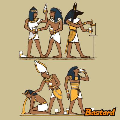 Egyptská párty